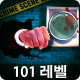 형사 사건 수사 – 특별 분대