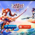 [리얼영상] 소중한 인연을 만들어주는 모바일 RPG, '스텔라M'