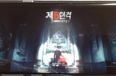 [리얼영상] 스릴 넘치는 비대칭 생존 모바일 게임, '제5인격'