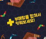 부메랑 에볼루션: 방치형 키우기 RPG