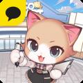 [리얼영상] 고양이 점장이 되어 마트를 경영하자, '아이러브마트 for kakao'