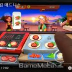 [리얼영상] 요리에 미쳐보자! '쿠킹 매드니스 – 셰프의 레스토랑 게임'