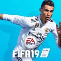 FIFA19 – 유저리뷰