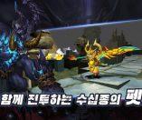 나혼자한다! : 방치형 RPG