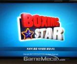 [리얼영상] 세계 최고의 복서가 되어보자, '복싱스타(Boxing Star)'