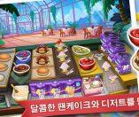 쿠킹 매드니스 – 세프의 레스토랑 게임