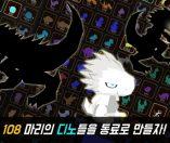탭탭디노 어드벤쳐 : DINO RPG ( 공룡 키우기 2 / 공룡게임)