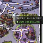 [메이플스토리 꿀팁] 레벨 175 추천 신규 사냥터, '새비지 터미널'