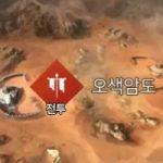 [블소 레볼루션 꿀팁] 레벨 업 명당, 전쟁 지역과 반달 호수