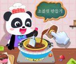 아기 팬더의 간식 공장