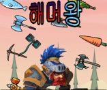 망치로 펭귄 날리기 : 해머왕