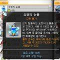 [메이플스토리 꿀팁] 무릉 도장 추천 회복 아이템, '요정의 눈물'