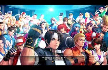 더 킹 오브 파이터즈 올스타 : 공식 스토리 영상