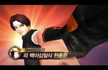 더 킹 오브 파이터즈 올스타 : 쿠사나기 쿄 소개 영상