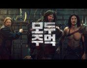 『 킹 오브 파이터 올스타 』 사전 TVC 최초 공개! (30초)