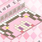 [메카 러브하우스] 프린세스 커넥트 4월 5주차, 창의력 뿜뿜! 각국의 도트 아트