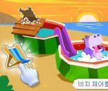 아기 팬더의 애완동물 집 디자인