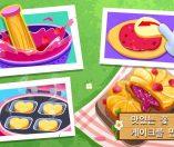 아기 팬더의 패션 플라워 DIY