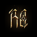 R0 공식 영상