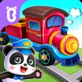 아기 팬더의 기차 – 유저리뷰 리스트