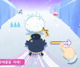 아기 팬더의 펭귄 달리기