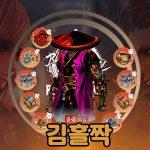 [블소 레볼루션 PVP 비급] 본선 진출 후보 '김홀짝'의 권사 비무 팁