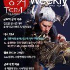 [공카 위클리] 테라 클래식 9월 4주차, '25 vs 25′ 길드전 첫 시즌 개막