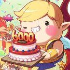 메이플스토리 요정 '웡키'와 함께 6,000일을 축하해주세요!