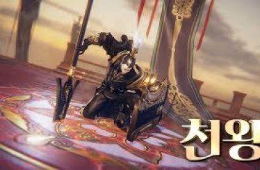 검협: 그리고 전설 캐릭터 영상 – 천왕
