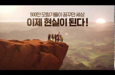 [달빛조각사] 시네마틱 영상_티저 버전 (6s)