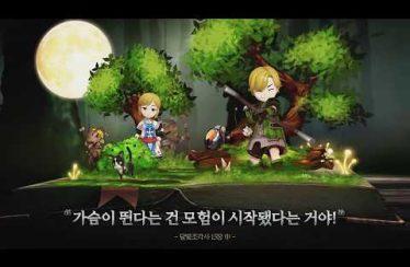 [달빛조각사] 500만이 함께한 세상을 열다_사전예약 중!