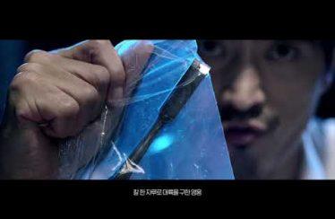 [달빛조각사] 사전예약 TVCF_취조 편 (30s)