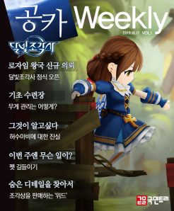 moonlight_weekly_cover