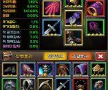 갑자기 소드마스터 : 노가다 RPG