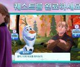 디즈니 겨울왕국 어드벤처: 새로운 매치-3 게임