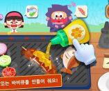 아기 팬더의 음식 요리