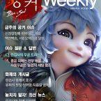 [공커 위클리] 블소 레볼루션 12월 1주차, 이목 쏠린 '린검사 육성 노하우'