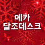 [달빛조각사] 신규 업데이트 D-1, 미리보는 'BOOK 2.1'