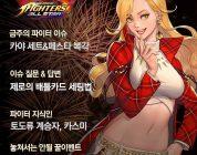 [공커 위클리] 킹 오브 파이터 올스타 12월 4주차, 돌아온 플래티넘 배틀카드
