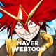 각성: 열렙전사 with NAVER WEBTOON