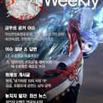 [공커 위클리] 블소 레볼루션 2월 1주차, '영웅 설인의 동굴' 공략 이슈