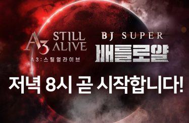 [A3: 스틸얼라이브] BJ 슈퍼 배틀로얄 / A3: STILL ALIVE