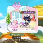 [메이플스토리 꿀팁] 핑크빈 월드, 블랙빈의 편지 2주차 미션 NPC 정보 소개