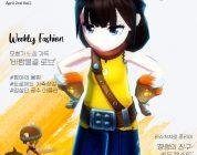 [메카 부티크] 기능성에서 패션 아이템으로, '라슈'의 재발견