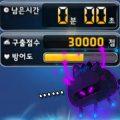 [고인물 연구소] 메이플스토리 – 스피릿 세이비어 3만점 기록 보유자 '카이저환생함'