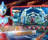 Ultraman : 전설의 영웅