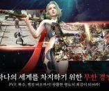킹덤 : 전쟁의 불씨