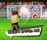 Perfect Kick 2 – 1v1 온라인 축구