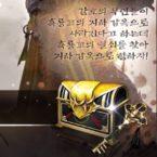 블소 레볼루션, '흑룡교 지하감옥' 오픈 대비 이벤트 시작