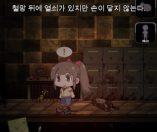 무서운게임 공포방탈출3